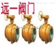 RQ347F-16C/25/40燃氣球閥》燃氣專用球閥》液化氣截止閥》中國