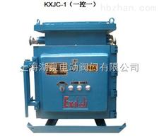 KXBC矿用防爆控制箱