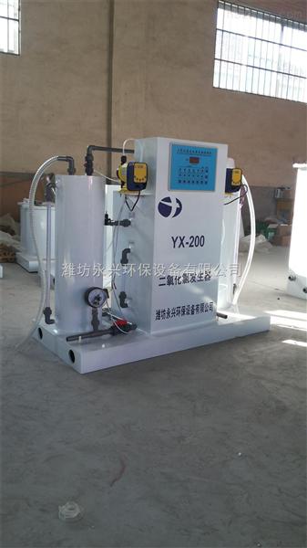安徽二氧化氯发生器安装指导
