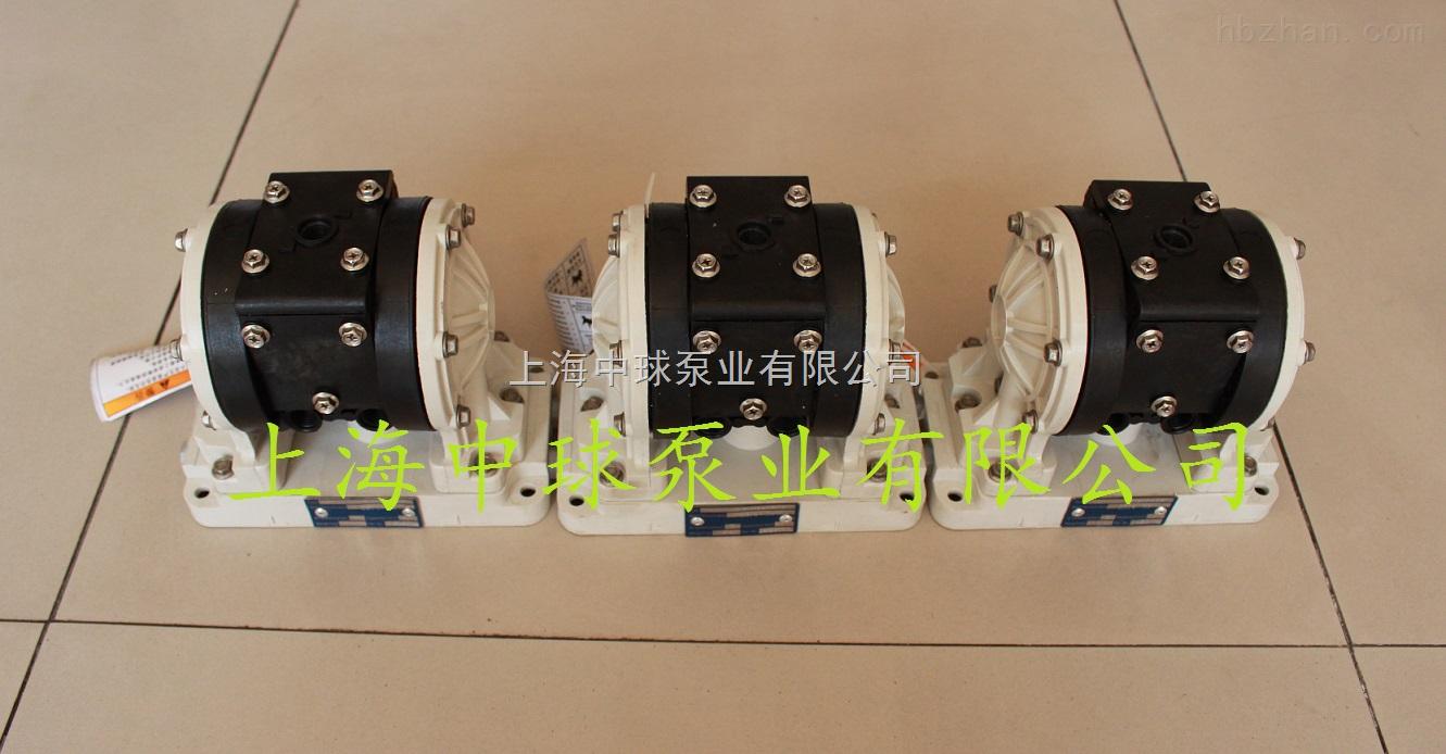 QBY-06微型气动隔膜泵