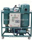 ZJC防爆型透平油专用真空滤油机