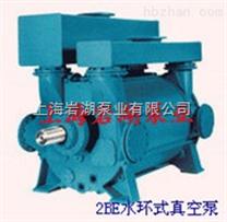 2BE型水环真空泵系列