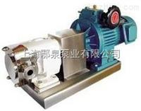 LQ3A不锈钢转子泵