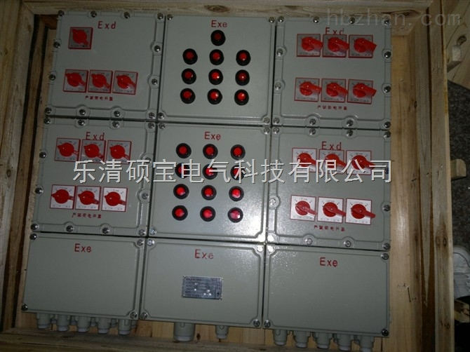 BXMD51防爆配电箱防爆动力配电箱