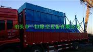 HMC-64袋式脉冲除尘器 HMC64布袋收尘器