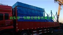 HMC-64袋式脈沖除塵器|HMC64布袋收塵器