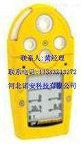 北京氢气气体报警器生产流水线