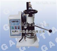 手动型破裂强度试验机(瓦楞纸板耐破裂测试机)