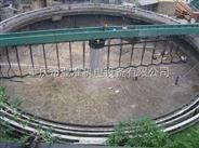 垂架式中心传动刮泥机首选重庆沃利克环保设备有限公司