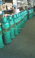 QY100-4.5-2.2QY油浸式潜水排污泵