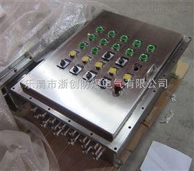 不锈钢防爆电磁起动配电箱