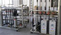 EDI超纯水系统厂家