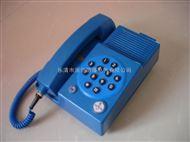HAK-2矿用防爆电话机价格