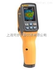福禄克FLUKE VT02可视测温仪