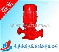消防泵,消防冷却泵原理,消防冷却泵厂家