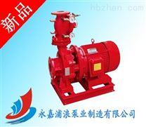 消防泵,XBD-ISW卧式消防泵