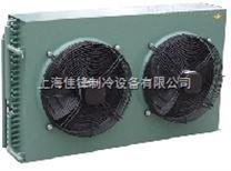 佳锋冷凝器:6000立方冷藏库制冷系统选择