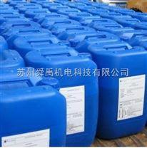 MTSF150絮凝剂