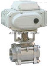 电动内螺纹球阀  Q911F-16