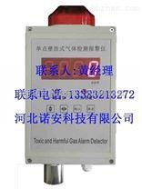 北京易燃易爆气体报警器供应商