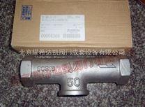 MS-3-13消音器,日本Yoshitake耀希达凯阀门