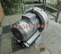 旋涡风机/高压旋涡风机/台湾旋涡气泵