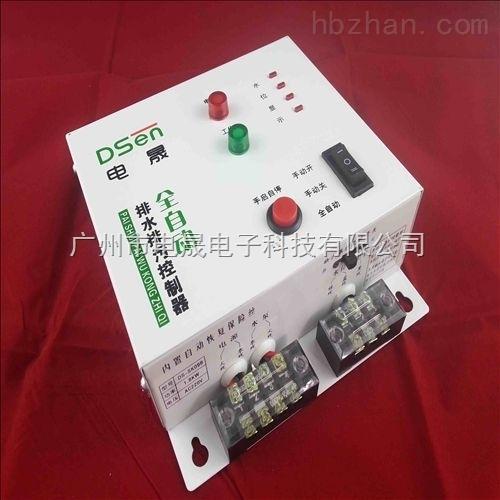 可视液位控制器防干烧接线图