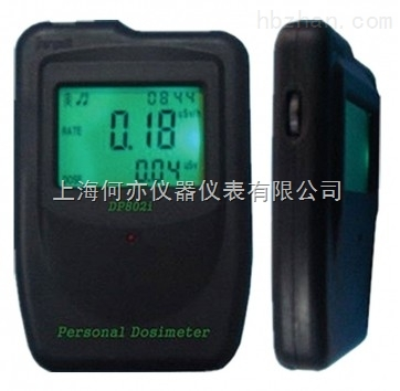 RJ31-1155 X-γ个人剂量报警仪 (原型号DP802i)