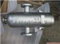 AS干燥型汽水分离器