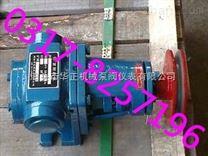 沥青泵质量保证厂家15227205036