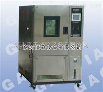 高低溫循環實驗箱,武漢高低溫試驗箱