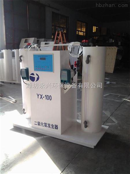 陕西二氧化氯发生器厂家直销设备运行条件