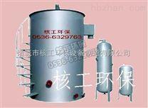 HGSF-05辐流式溶气气浮机