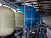 长春地下水除铁锰设备