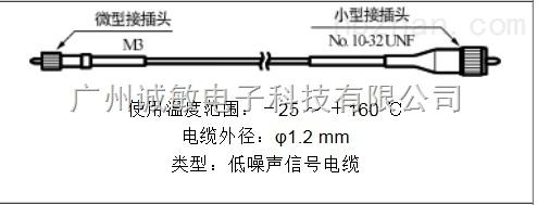 电路 电路图 电子 原理图 494_189
