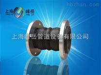 上海双球体耐酸碱橡胶接头