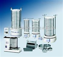 德国Haver EML 200 Digital Plus T干式振动筛分机