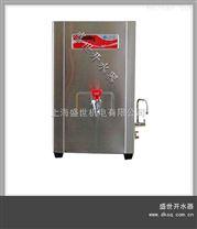 台式电开水器在上海八万体育馆中心附近哪有卖