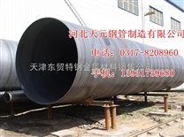 黄岛区3pe防腐钢管