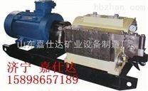 BRW500/31.5乳化液泵使用环境