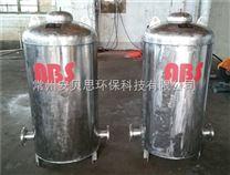 大量供应不锈钢真空引水罐zui新价格