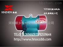 YZD-15-4振动电机 功率0.75KW