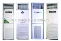 立柜式风机盘管供应 厂家直销 质优价廉