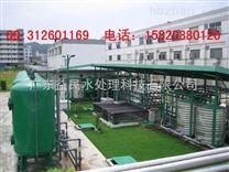 20吨/小时超滤+反渗透中水回用系统