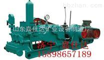 3NB260/10-45泥浆泵出厂价格