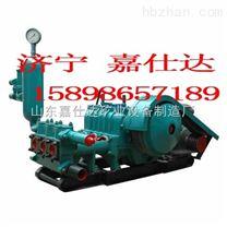 3NBB-54-260往复式泥浆泵zui新报价