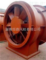 K40矿用主扇风机