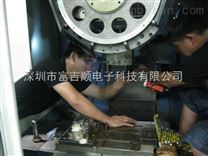 CNC加工中心維修 數控銑床維修