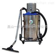 廣東吸塵器廠家專業供應氣動防爆工業吸塵器AX80B