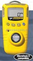 氨報警儀BW GasAlert NH3 EXTREME,氨氣測定儀
